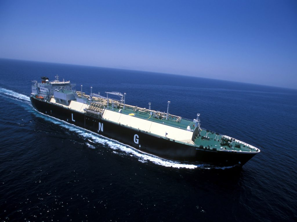 An LNG carrier taking a shipment of LNG to Brazil