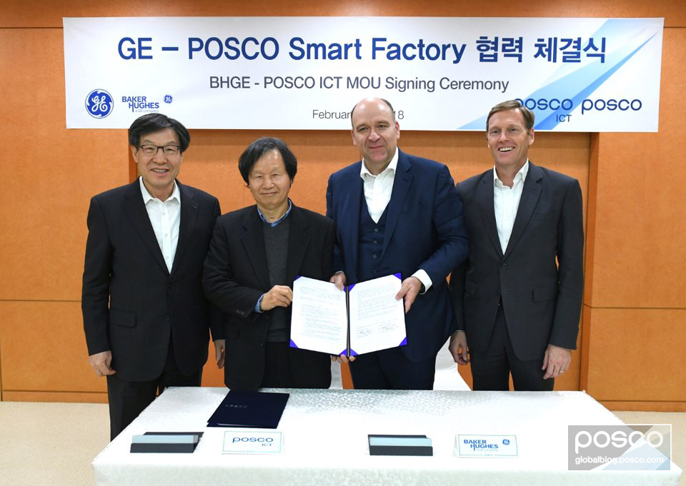 POSCO CEO Ohjoon Kwon, President of POSCO ICT, Doo-hwan Choi, Matthias L. Heilmann BHGE CDO, Wouter Van Wersch GE APAC CEO attend a signing ceremony at the POSCO Center.