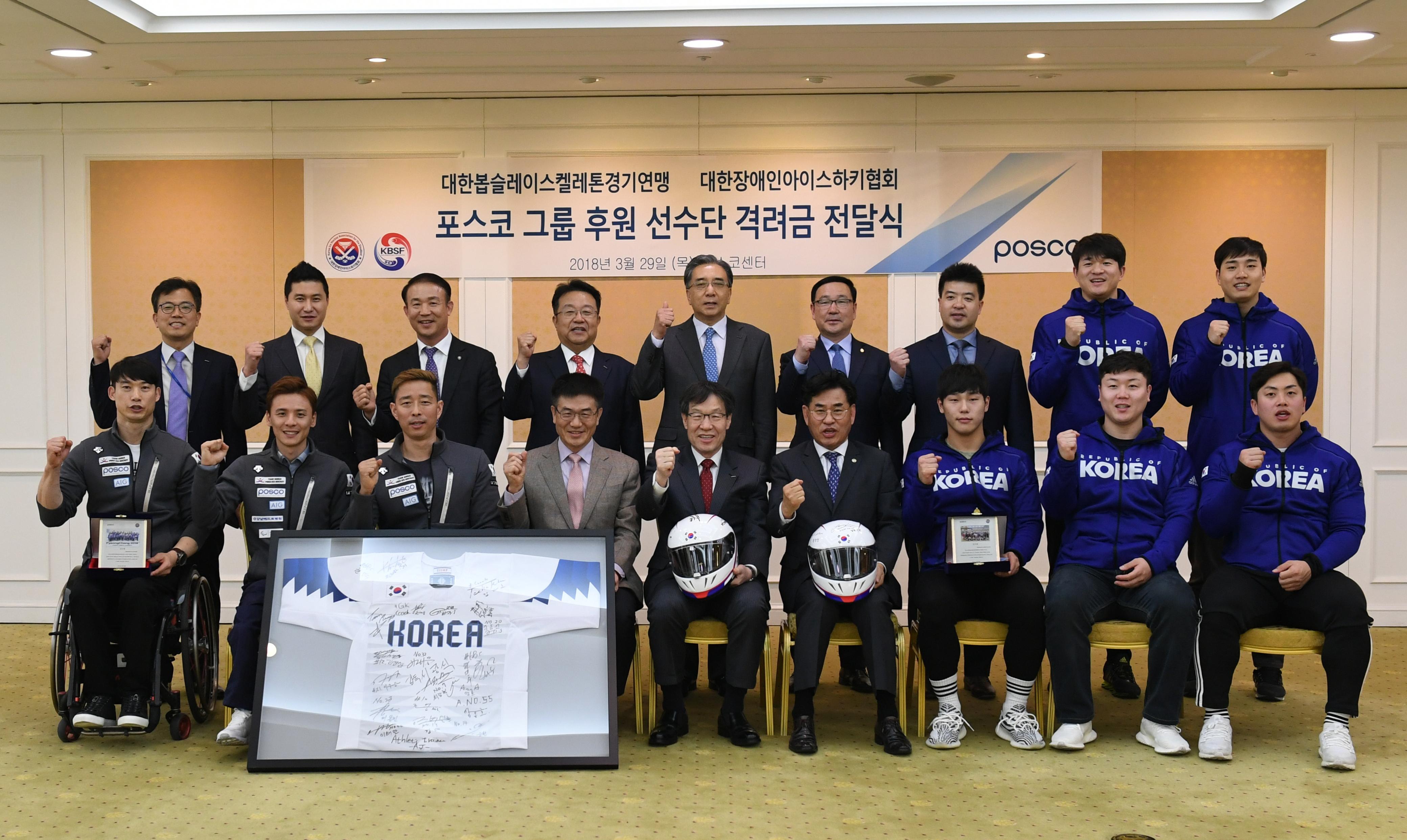 Koreanparalympiccommitte