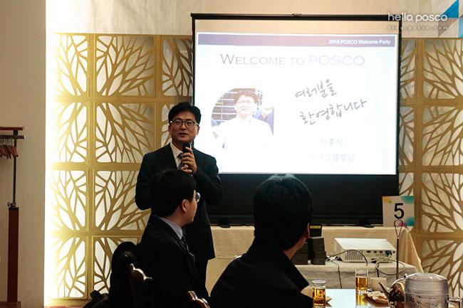 포스코 박홍식 인사그룹장이 환영사하는 모습