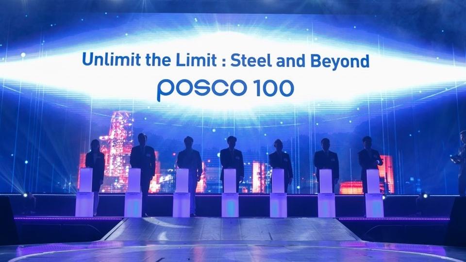 포스코 선포식 unlimit the limit : steel and beyond posco 100 7명의 사람이 서있다.