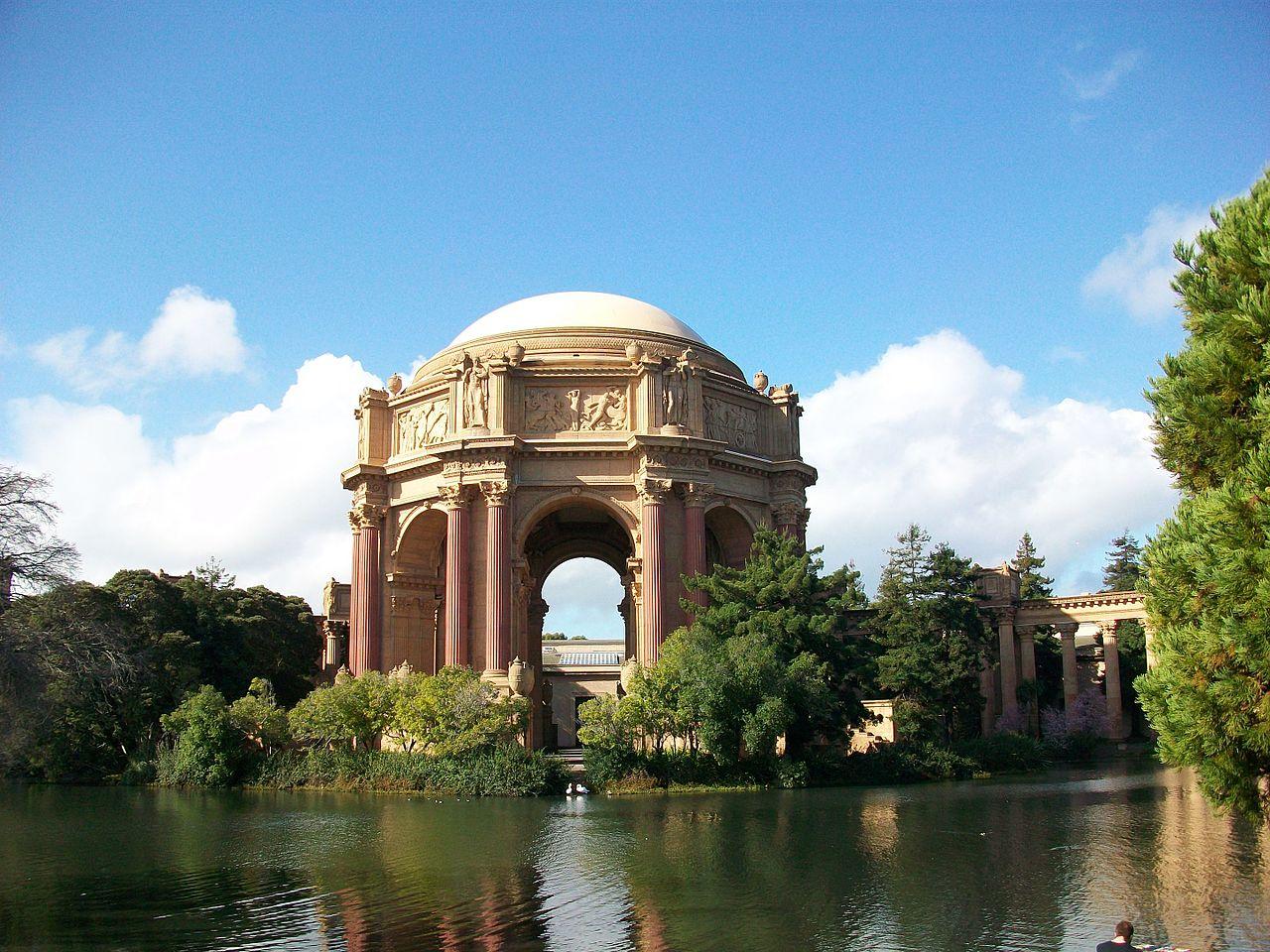 샌프란시스코 과학관 모습