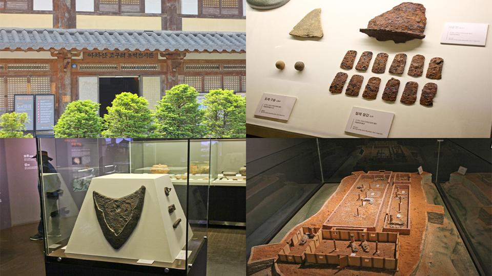 고구려 유적전시관 모습. 네컷 이미지에 고구려 유적전시관의 입구 사진과 함께 실제 보루를 축소해 놓은 모형을 비롯해 보루에서 발굴된 철제 무기와 방어구 등 철기 유물들의 사진.