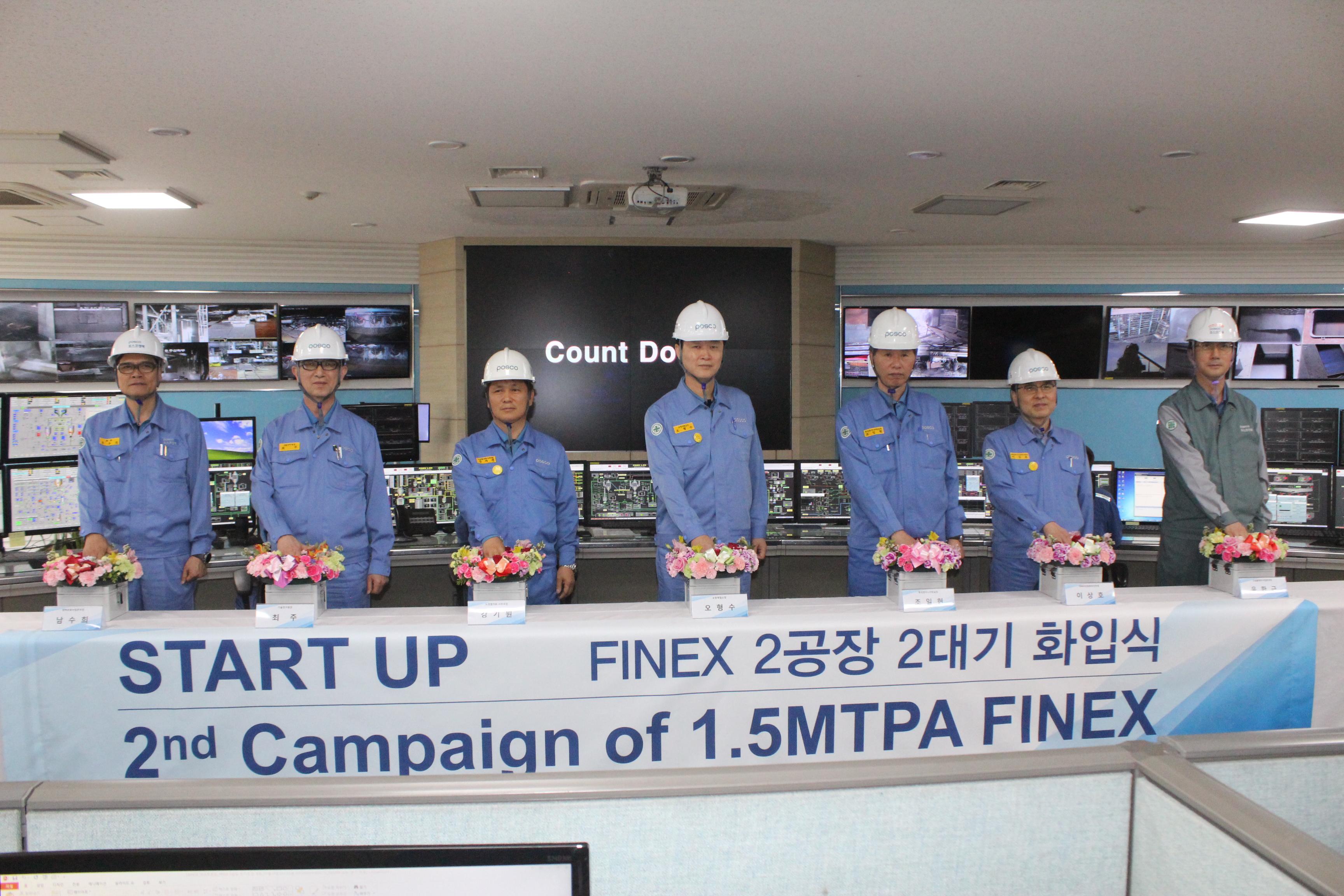 FINEX 2공장 2대기 화입식. START UP 2nd Campaign of 1.5MTPA FINEX.