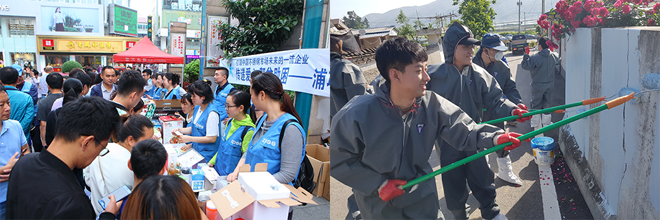 Zhangjiagang employees at the charity bazaar and employees in Korea freshly decorate decrepit walls in Pohang and Gwangyang.