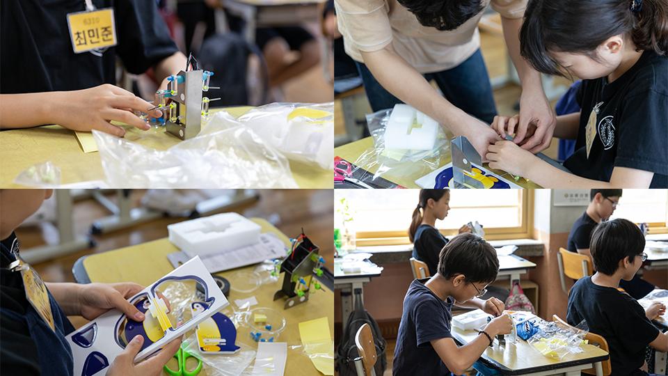 펭귄 로봇을 만드는 학생들모습