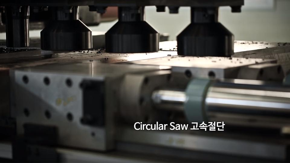 신진에스코 circular saw 고속절단