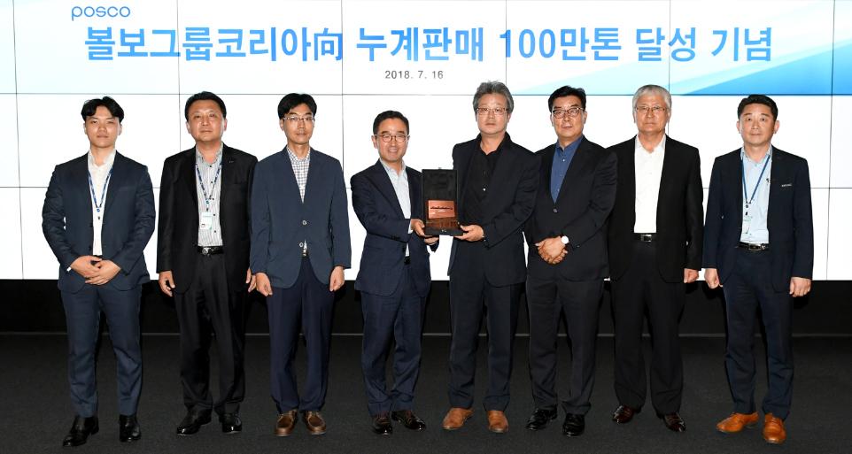 볼보그룹코리아와 후판 누적 판매량 100만톤 달성 기념행사 모습