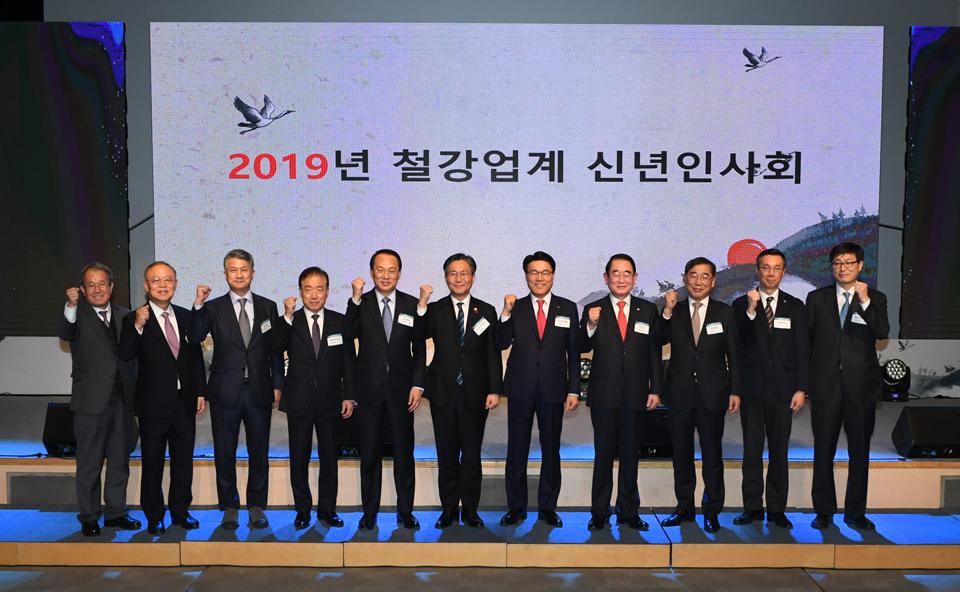 2019년 철강업계 신년인사회 모습